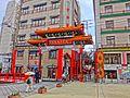 Shichi chinatown entrance - panoramio (1).jpg