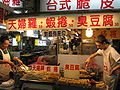 Shilin Night Market 9, Dec 06.JPG
