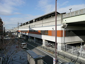 Shin-Ishikiri Station - Shin-Ishikiri Station