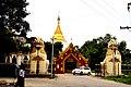 Shin-Kyo-Shwe-Ku Pagoda (Ahmarapura).jpg