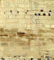 Shishak-List -1914344462.jpg
