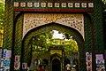 Shrine of Hazrat Shah Shams-ud-Din.jpg
