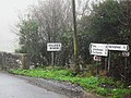 Signs at Croaghrim - geograph.org.uk - 1599107.jpg