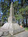 Silenieku brāļu kapi - panoramio.jpg