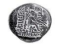 Silver drachm MET hb99 35 2953b.jpg
