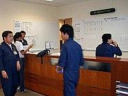 Flight operations room