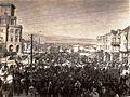 Skopje plostadot na razglednica, 1930.jpg