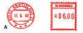 Slovakia stamp type BB10A.jpg