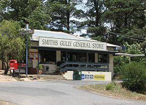 General store - Smiths Gully General Store in Smiths Gully, Australia.