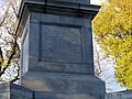 Soldiers and Sailors Monument inscription - panoramio.jpg