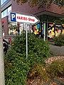 Solingen Wuppertaler Straße 2014 005.jpg