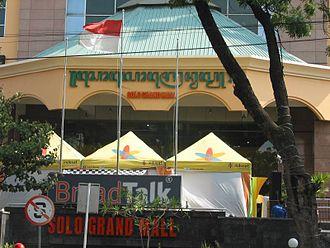 Javanese script - A mall in Surakarta, Central Java.