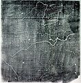 Song Dynasty Map.JPG