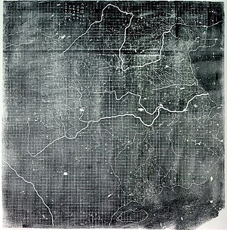 Early Chinese cartography - Image: Song Dynasty Map