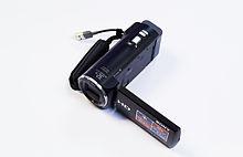 Sony handycam ip model dcr-ipe - Handy orten gps app