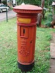 South Africa postbox 03.JPG