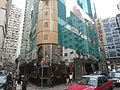 South Pacific Hotel on Sharp Street West.JPG