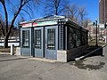 South headhouse at Park Street station, March 2015.JPG
