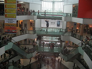 English: South City Mall, Kolkata