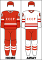 Soviet Union national hockey team jerseys (1984).png