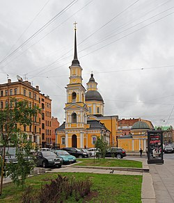 Spb 06-2012 Simeon and Anna Church 01.jpg