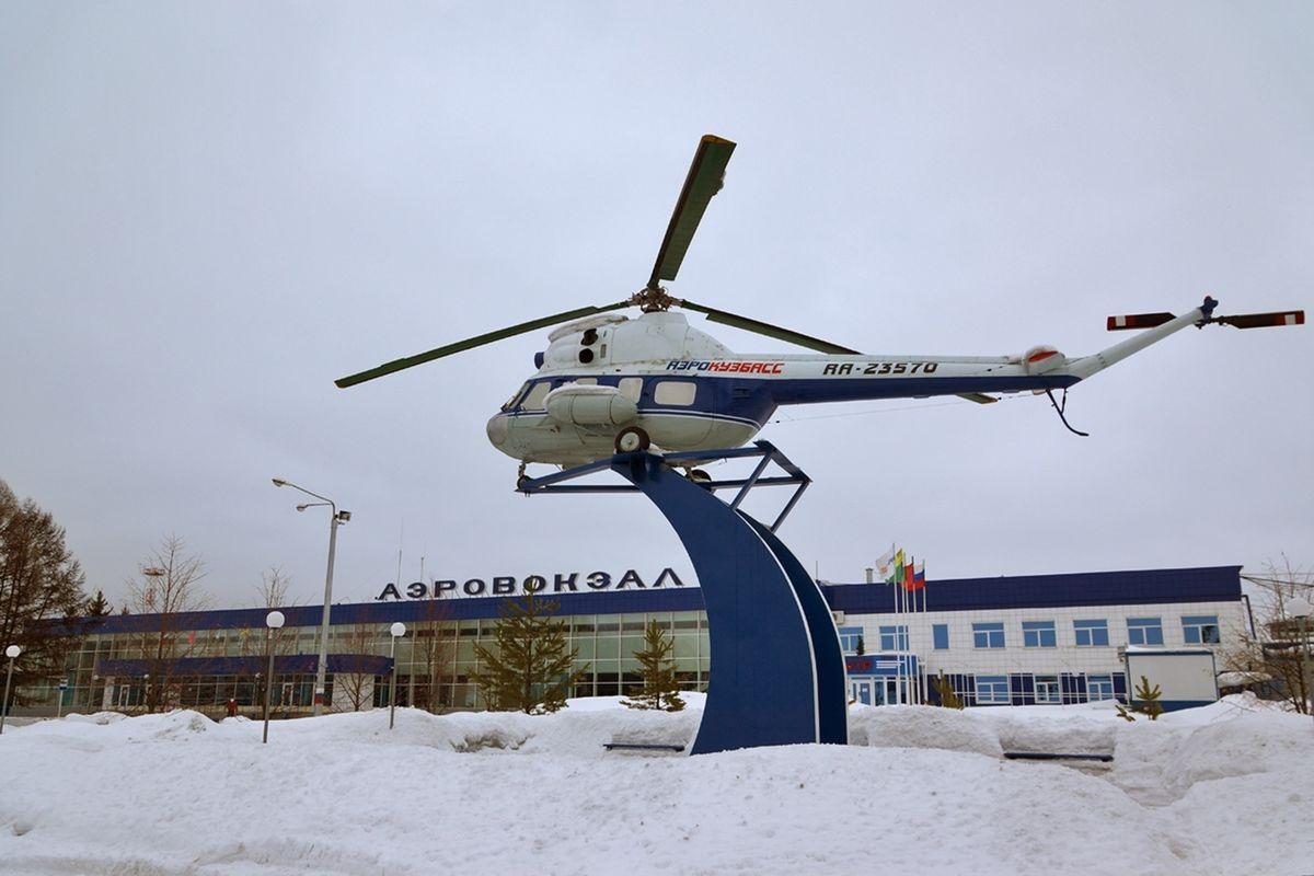 Flughafen Nowokusnezk