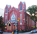 St. Luke AME Church 1872 Amsterdam Avenue.jpg