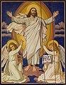 St. Peter und Paul (Bonndorf) jm50596 (cropped 11).jpg