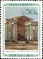 Stamp Soviet Union 1940 CPA756.png