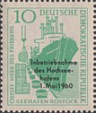 Stamp of Germany (DDR) 1960 MiNr 763.JPG