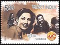 Stamp of India - 2013 - Colnect 477074 - Suraiya.jpeg