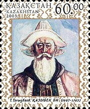Stamp of Kazakhstan 443.jpg