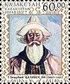 Stamp of Kazakhstan 443.jpg