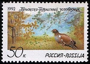 Prioksko-Terrasny Nature Reserve - Prioksko-Terrasnyi preserve, 1992