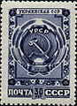 Stamp of USSR 1115.jpg