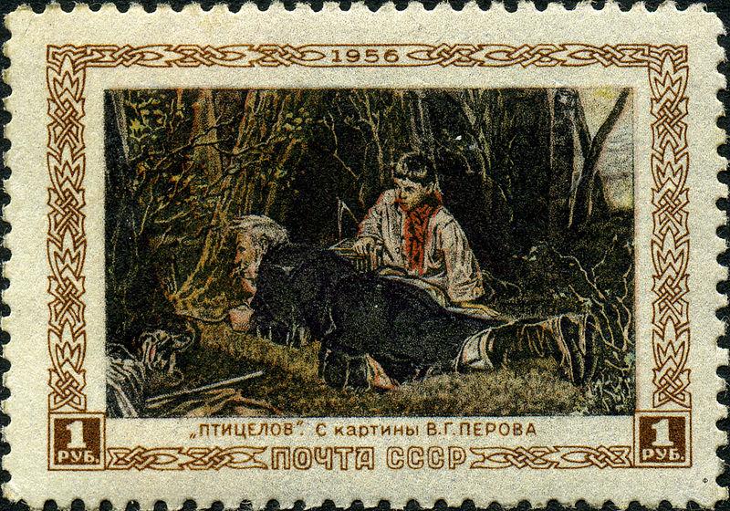 Файл: Stamp СССР 1888.jpg