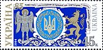 Stamp of Ukraine s553.jpg