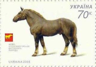 Novoolexandrian Draught Ukrainian breed of draught horse