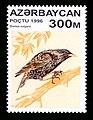 Stamps of Azerbaijan, 1996-410.jpg