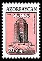 Stamps of Azerbaijan, 2006-759.jpg