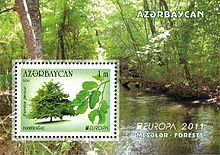 Stamps of Azerbaijan, 2011=945buk.jpg