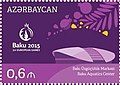 Stamps of Azerbaijan, 2014-1178.jpg