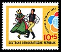 Stamps of Germany (DDR) 1962, MiNr 0905.jpg