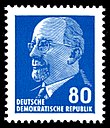 Stamps of Germany (DDR) 1967, MiNr 1331.jpg