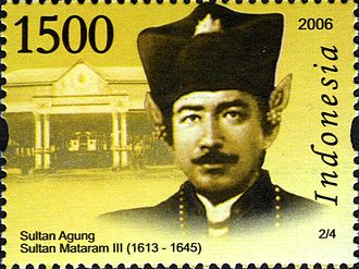 Mataram conquest of Surabaya - Sultan Agung, the monarch of Mataram during the conquest, on an Indonesian 2006 stamp