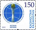 Stamps of Kazakhstan, 2013-38.jpg