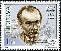 Stamps of Lithuania, 2006-02.jpg