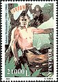 Stamps of Romania, 2004-051.jpg