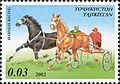 Stamps of Tajikistan, 042-02.jpg