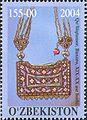 Stamps of Uzbekistan, 2004-20.jpg
